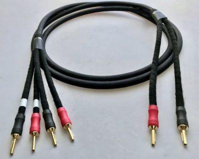 Matrix S Bi-wire speaker cable